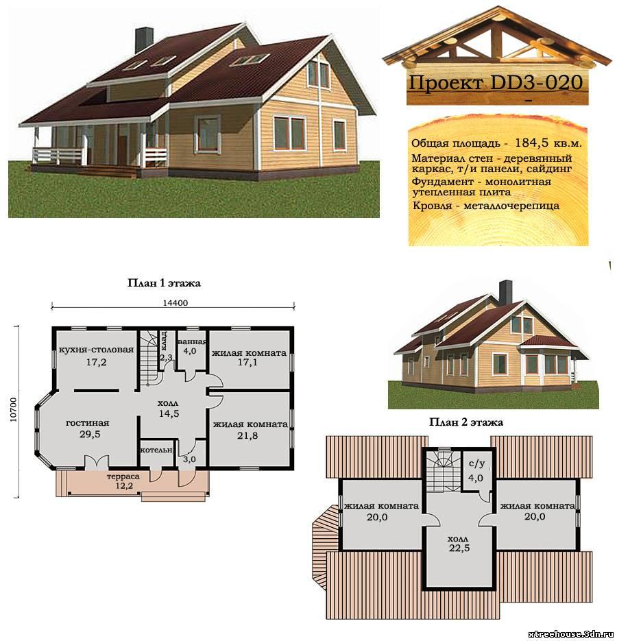Проект дома одноэтажный 300 кв